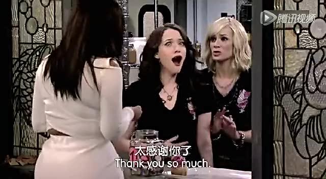 破产姐妹第四季_《破产姐妹》第四季 卡戴珊气质烟熏客串_时尚_腾讯网