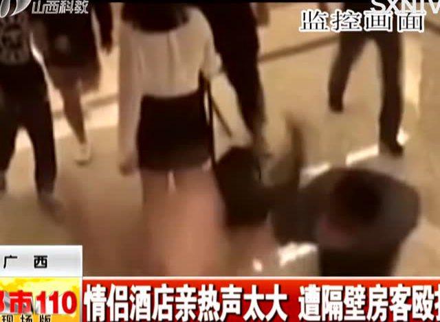 亲热夫断裂_广西:情侣酒店亲热声太大 遭隔壁房客殴打