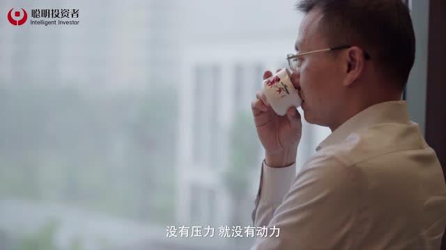 """下半年依旧满仓!东方证券美女高层徐海宁""""水煮""""投资人周良"""