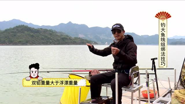 钓50斤以上的大鱼如何绑线组?翼峰手把手教你!
