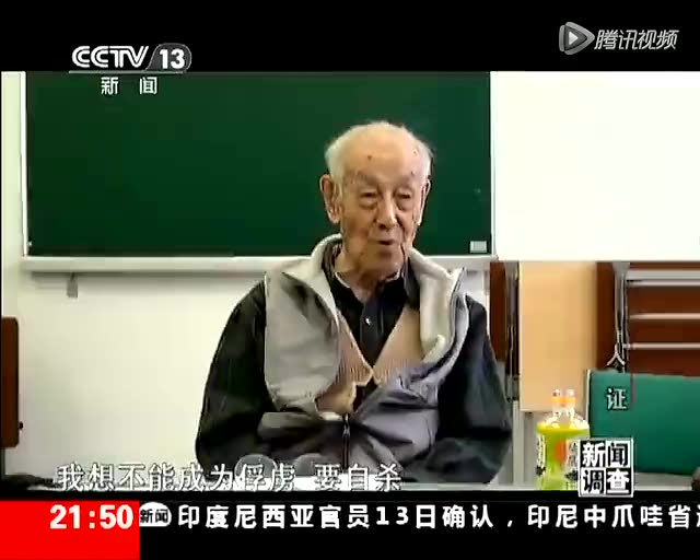 天国女殇系列txt_68岁的罗善学(左)和90岁的韦绍兰(图片由段瑞秋提供) 原标题:《女殇》