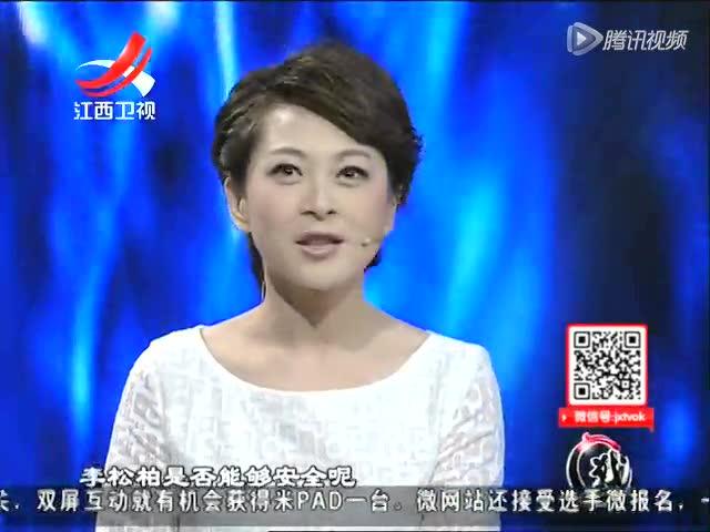 lol女解说yuki_...名人_001 相关专辑 推荐视频: 纪连海\