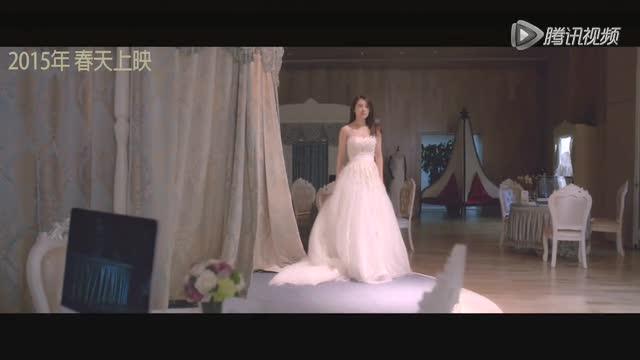 咱们结婚吧预告片_《咱们结婚吧》发预告明春映 高圆圆曝婚纱造型_娱乐_腾讯网