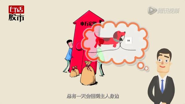 白话股市:申万宏源离券业一哥另有多远?截图