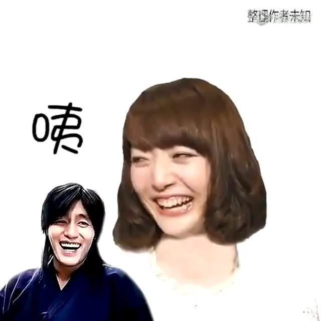 亚洲表情包三巨头_亚洲表情三巨头首次合作哈哈哈哈哈,太魔性太