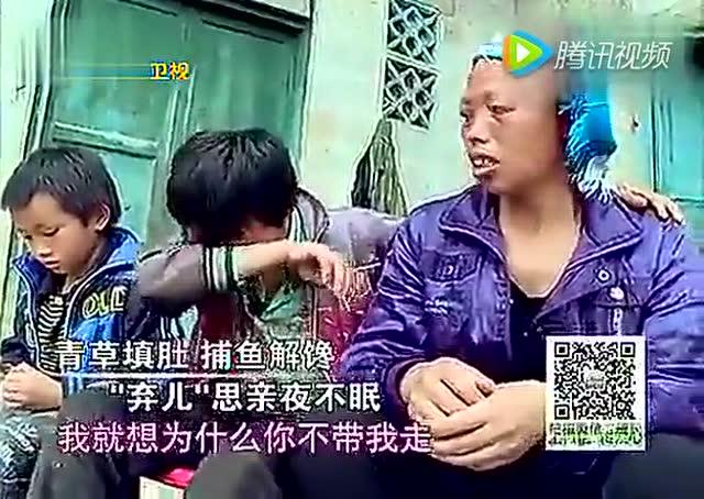 杨六斤_广西卫视第一书记 杨六斤