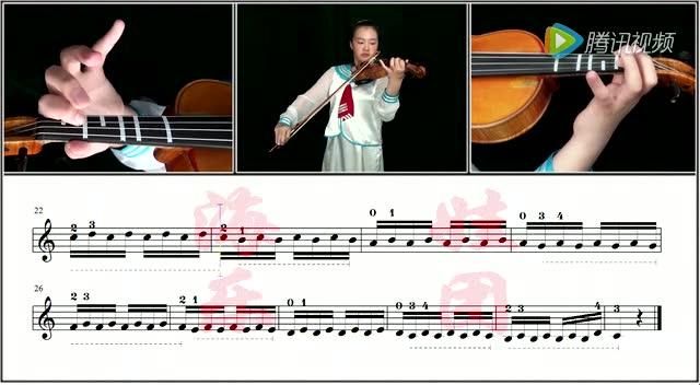 張志海小提琴基礎指法音準練習第一課圖片