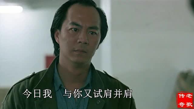 当年情mv_张国荣《当年情》原是黄沾为了纪念和吴宇森之间的友情而创作的!