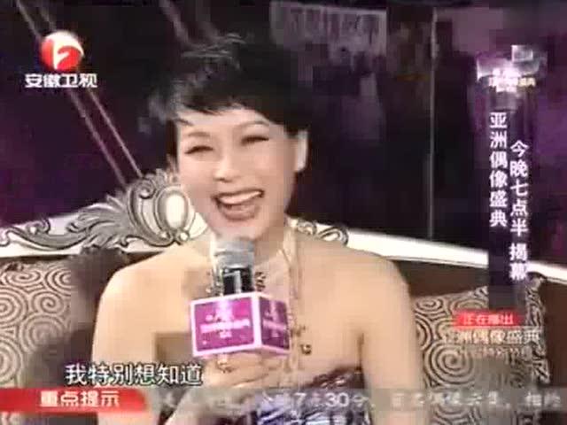 亚洲偶像剧盛典_亚洲偶像盛典特别节目20120823 倚天屠龙记 叶童 马景涛 幕后访谈