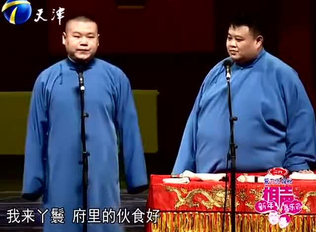 胖岳?y?:)?h?_小岳岳搞笑相声,孙越还是胖的那么可爱