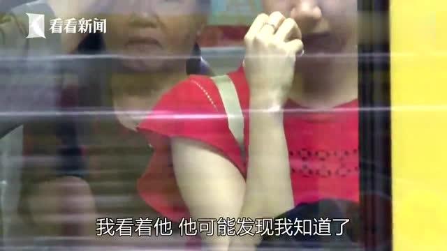 色狼舞衣_男子地铁上用下半身顶撞女乘客\