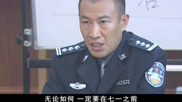 征服岳�y�z-�_《征服》针对刘华强案件,副局长徐国庆称自己不是吃干饭的