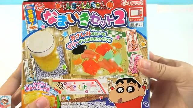 日本食玩_《玩具益趣园》今天给大家分享的日本食玩是蜡笔小新的生鱼片套餐!
