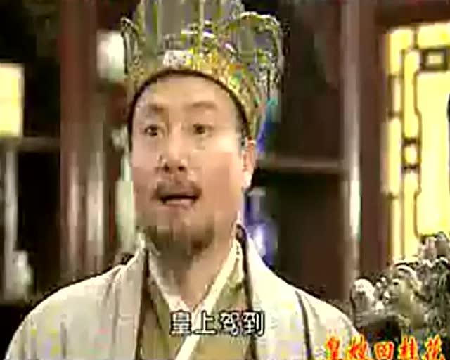 皇嫂田桂花全集_皇嫂田桂花 17
