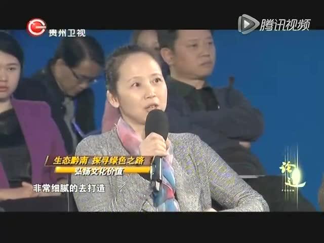 贵州电视�: