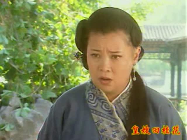 皇嫂田桂花全集_皇嫂田桂花 16