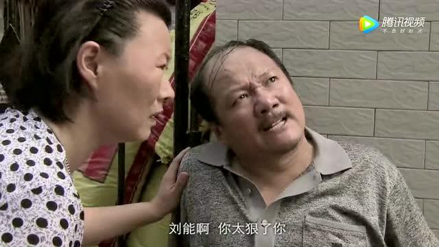 《鄉村愛情5》謝廣坤根本打不過劉能,長貴一家插頭打得更逗!圖片