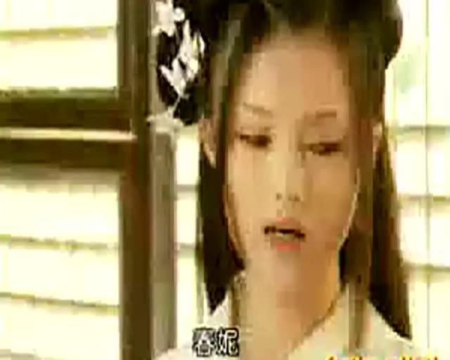 皇嫂田桂花全集_皇嫂田桂花 18