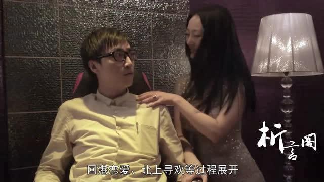 王李丹电影_二,关于王李丹妮电影有哪些