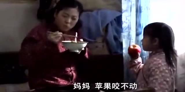 小媳妇三级片_城里夫妻给农村小媳妇一口苹果,一咬还会唱歌