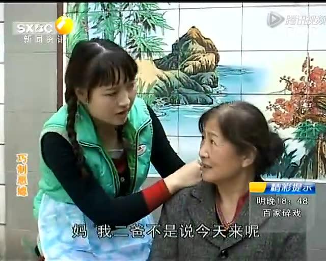 媳的故事视频_百家碎戏 巧治恶媳 - 综艺 - 3023视频 - 3023.com