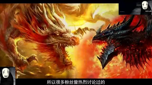 外国龙_东方龙vs西方龙,孰强孰弱?