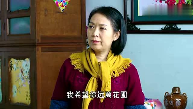 鄉村愛情故事:趙四為了愛情連班都不去上了,天天盯著老婆圖片