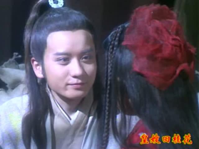 皇嫂田桂花全集_皇嫂田桂花 04