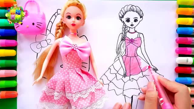 少兒 早教簡筆畫:芭比娃娃的公主裙 學習顏色 美術課程 相關
