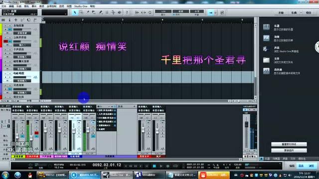 studio one 宿主 機架 音頻設備圖片
