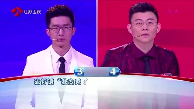 世界名校爭霸賽 :王照宇 vs 郭原池圖片