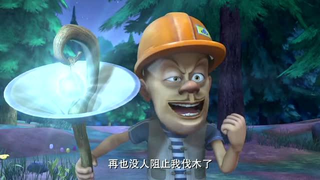吉吉6699_光头强听信月光传说,拿着吉吉国王的权杖要教训熊大熊