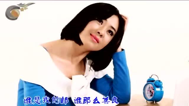 安琥天使的翅膀mv_谁是我的郎Dj版视频 _网络排行榜