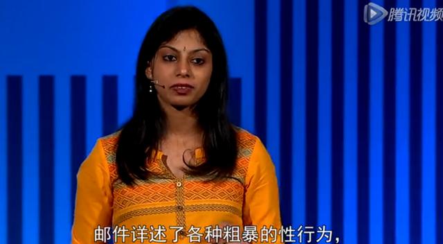 米拉·微哈杨:拒绝性侵犯,需要你的声音