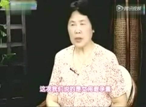 """如何使用避孕套视频_真人演示""""女用避孕套""""使用方法_健康_腾讯网"""