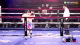 【回放】拳力联盟第三季第四轮 刘浩VS刘书畅