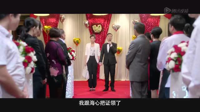 咱们结婚吧预告片_莫小棋无惧前任流言 倾情演绎《咱们结婚吧》_娱乐_腾讯网