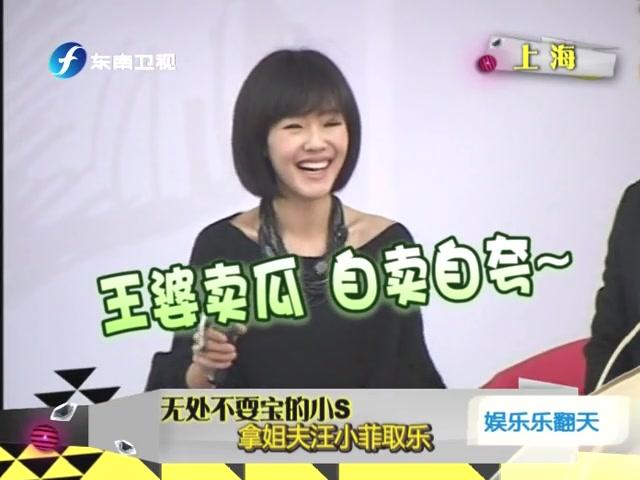 最赚钱女王_小S成台湾最赚钱女王 综艺女天王一年收入8千万_娱乐_腾讯网