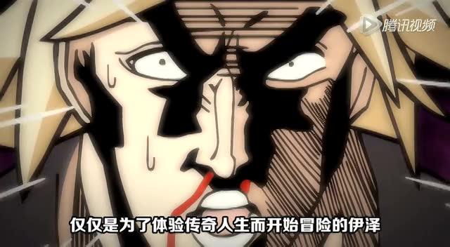 淫香撸啊撸_暴走撸啊撸第3集 伊泽大战亚索