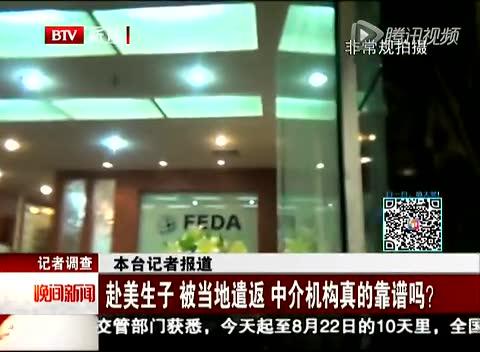 产中介_数百对中国夫妇赴美代孕求子服务费15万美元_新闻_腾讯网