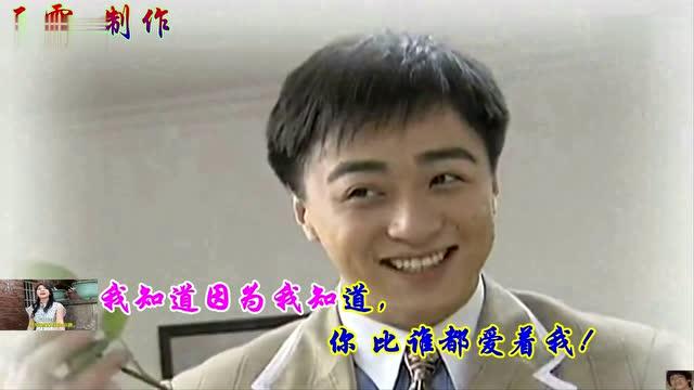 哑巴新娘歌曲歌词_木棉花的春天主题曲 _排行榜大全