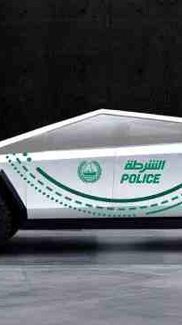 官方晒照!特斯拉皮卡或加入迪拜警局豪车队:已有30多辆豪车