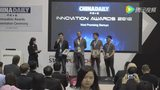 中国日报China Daily Innovation Awards Presentation Ceremony
