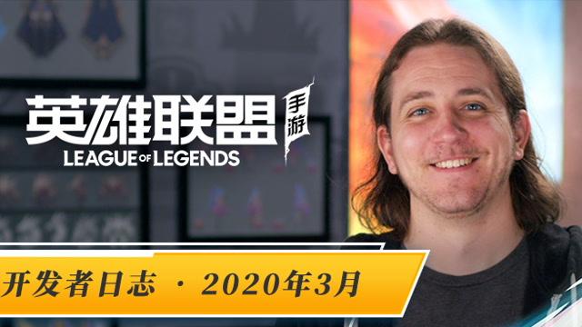 开发者详细介绍游戏开发进展及改动