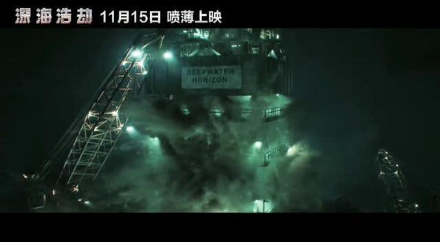 深海浩劫 Deepwater Horizon高清电影资源剧情赏析