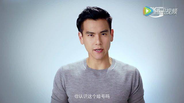 彭于晏光脚_彭于晏倾情代言 浪琴手表广告