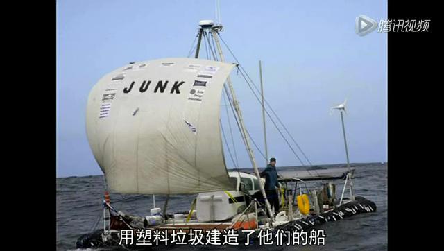 罗兹·萨维奇:我为什么划船横渡太平洋