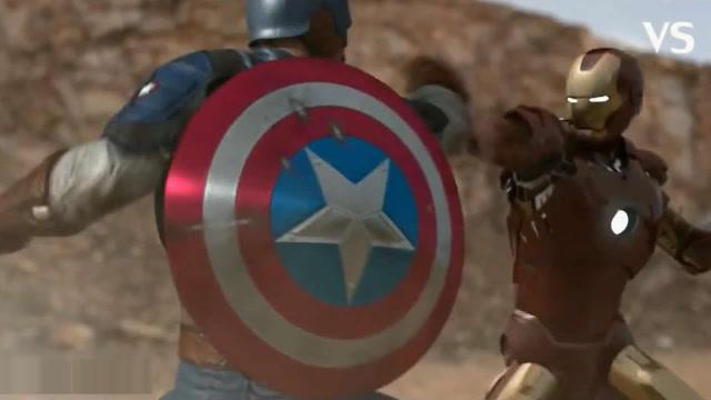 史诗级战斗:钢铁侠大战美国队长
