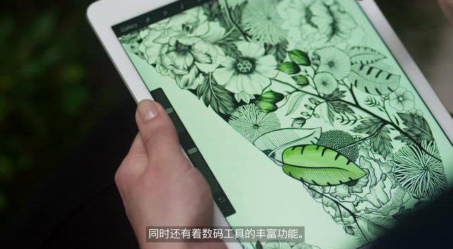 9.7寸iPad Pro官方中文介绍视频