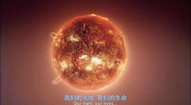 太阳到底有多可怕,每秒消耗一个地球